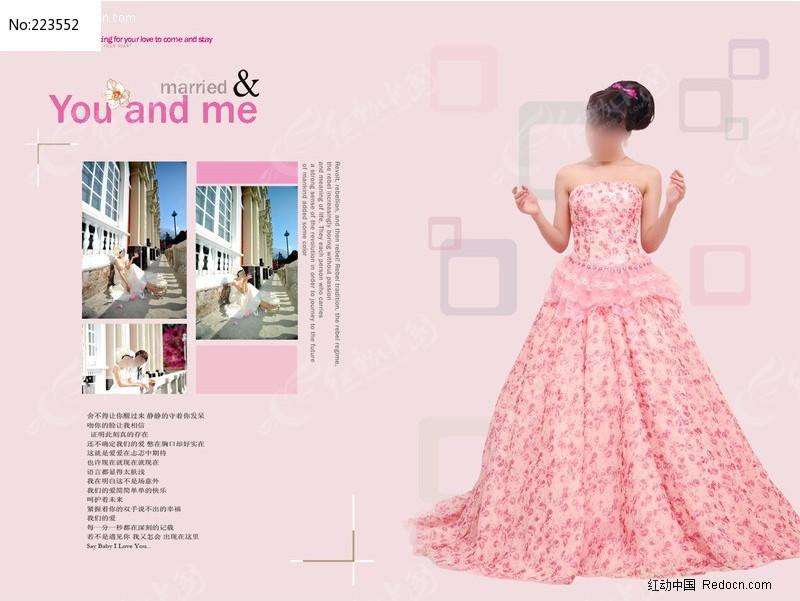 婚纱相册设计模板图片