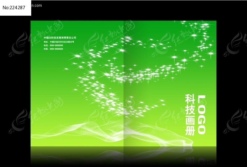 绿色科技企业画册封面psd素材下载_封面设计图片
