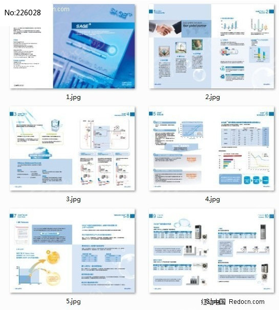 原创设计稿 画册设计/书籍/菜谱 企业画册|宣传画册 空调产品画册图片
