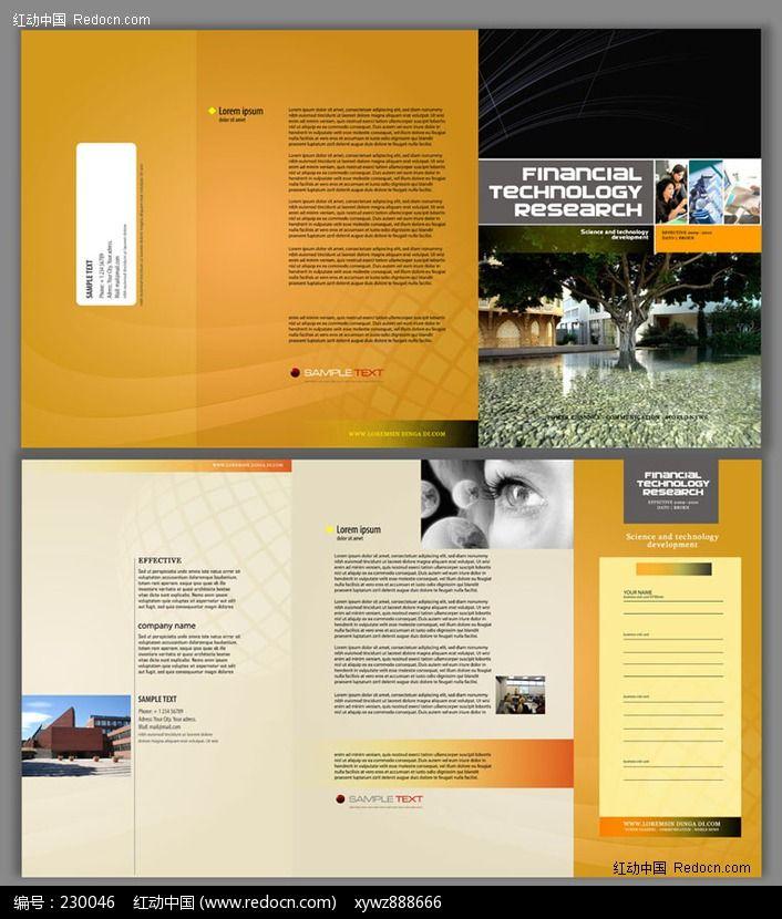 国外宣传画册版式设计图片