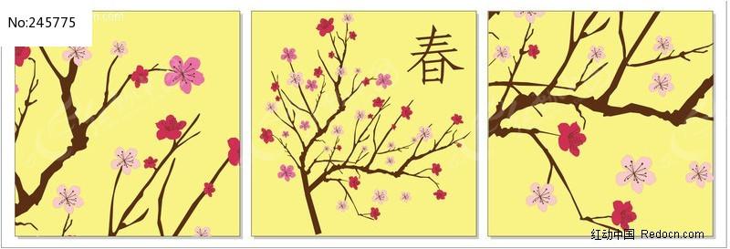 标签: 无框画 装饰画 艺术画 抽象画 现代画  简约画 树 移门 春天