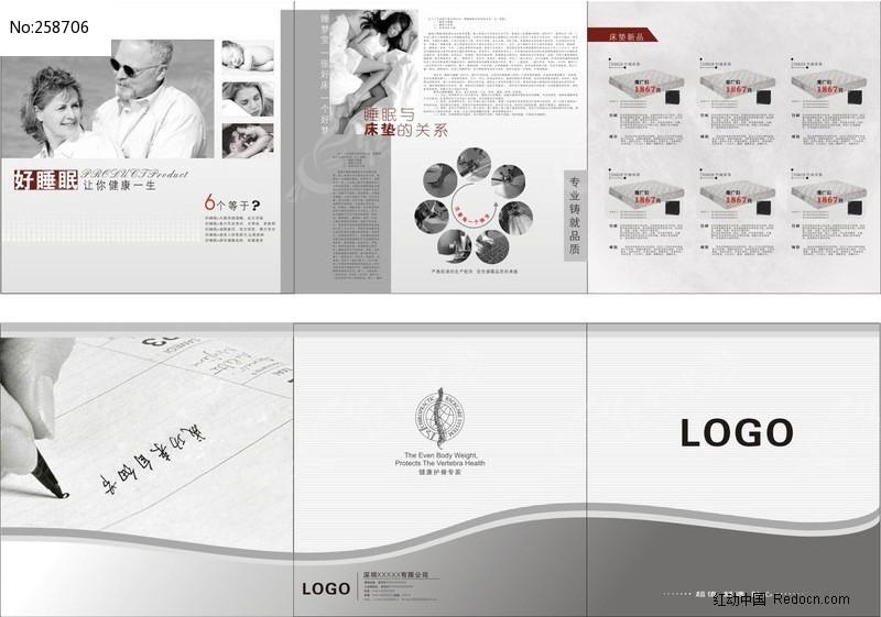 宣传三折页设计模板_三折页宣传模板