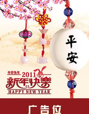 新年年画素材