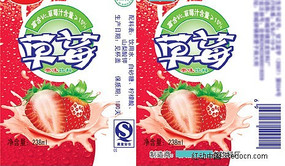 草莓果汁饮料包装设计 PSD