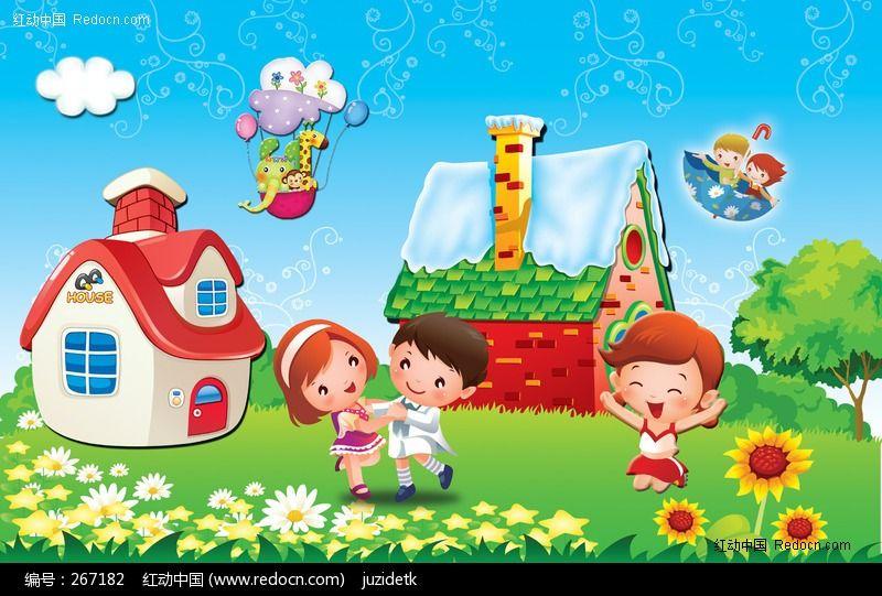 节日素材 六一儿童节