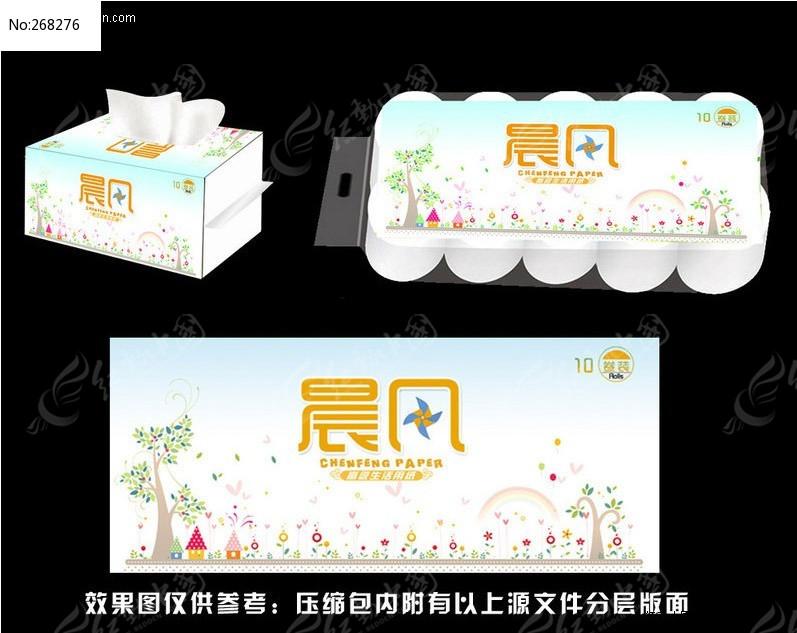 各纸巾包装设计10款 清新纸巾包装盒设计psd下载  各纸巾包装设计图片