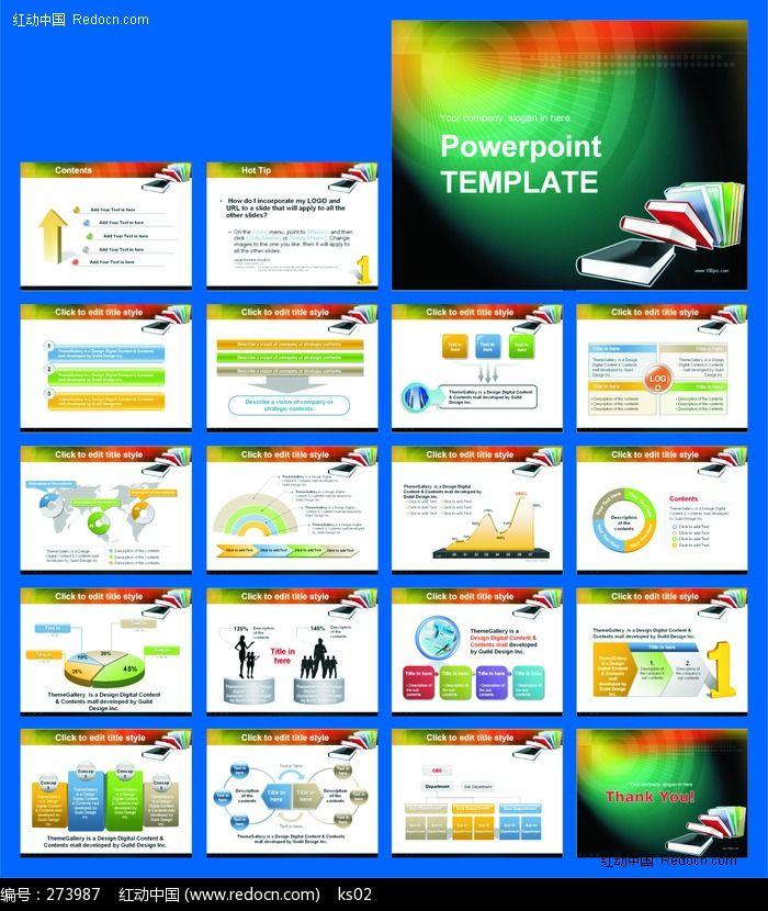 学校ppt模板_ppt模板/ppt背景图片图片素材