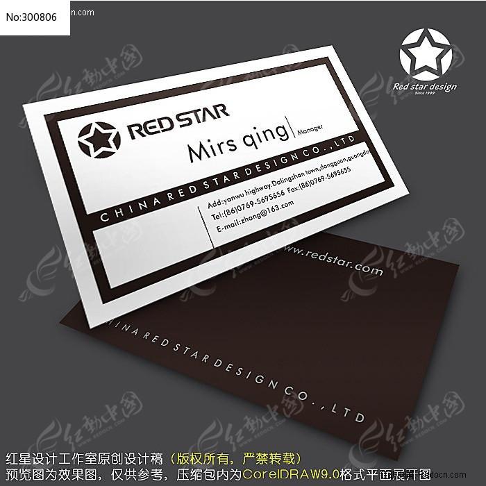 欧式黑白名片设计模板下载(编号:300806)