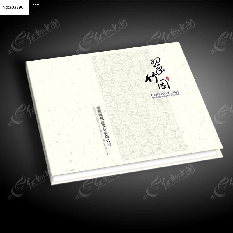 精美书籍封面设计psd图片