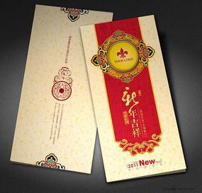 最新2011年兔年新年贺卡设计