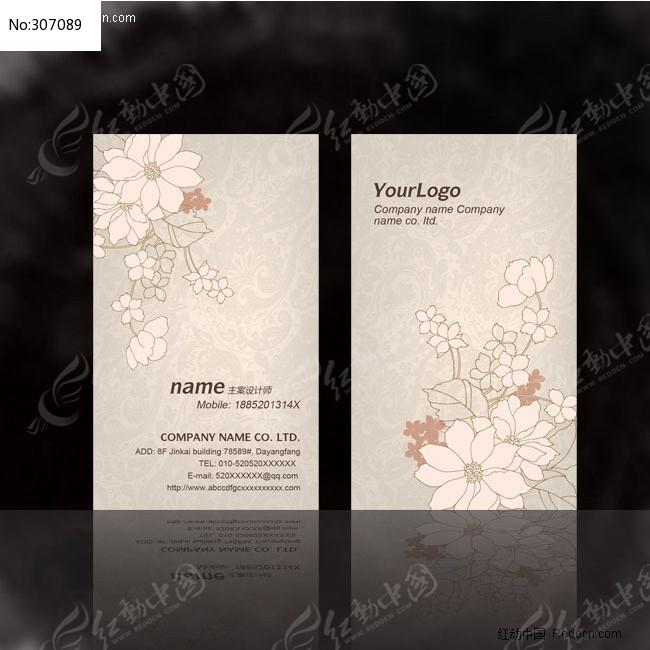 原创设计稿 名片设计/二维码名片 广告业名片 淡雅服装名片 内衣名片图片