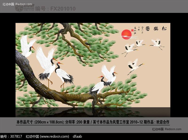 标签:松鹤图 仙鹤 松树 中堂画 太阳 墙纸 壁画 装饰画 绘画