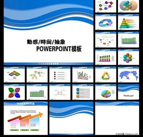 蓝色科技PPT模板下载 PPT背景图片 PPT图表素材 ppt