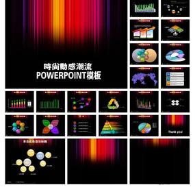 黑色PPT背景图片下载 PPT图表素材