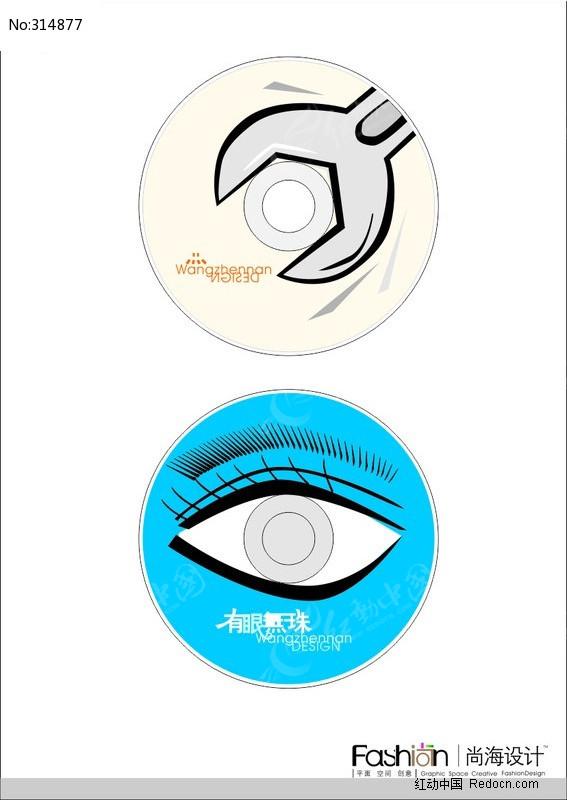 原创设计稿 包装设计/手提袋 光盘|cd|封套 创意cd碟片设计  请您分享图片