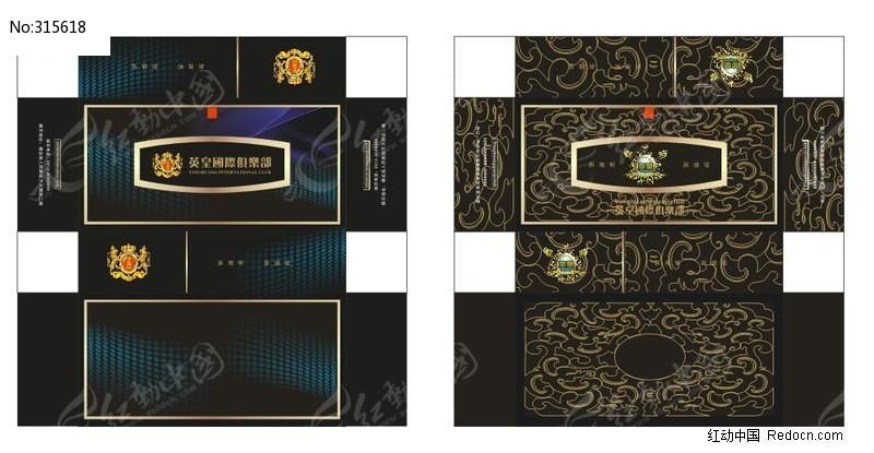 高档酒吧纸巾盒设计