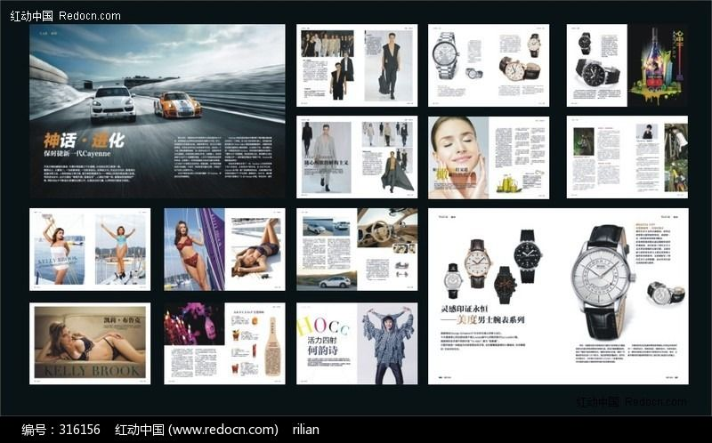 杂志排版设计ai素材下载
