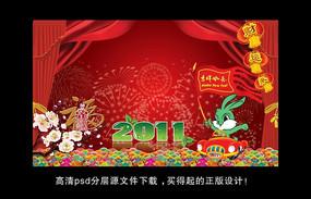 2011年兔年春节背景psd模板