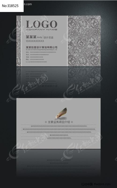标签:个性名片模板 名片 名片设计 美容美发名片设计 名片模板 个性名图片