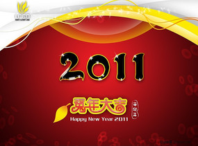 2011兔年大吉图片