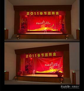 春节团拜会舞台设计3D模型与后期