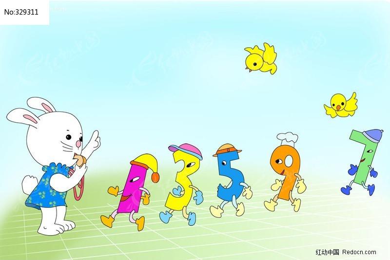 排队卡通幼儿园装饰素材