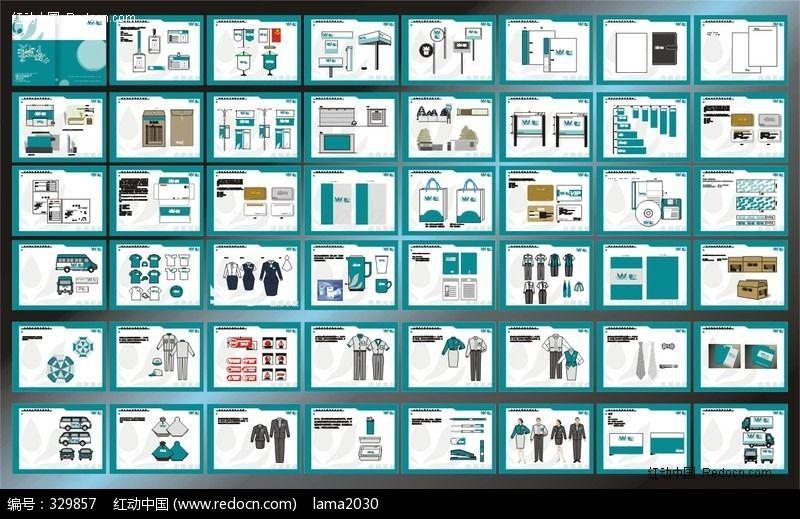 标签:原创VI设计模板 VIS CI设计模板 基础部分要素系统 视觉识别系