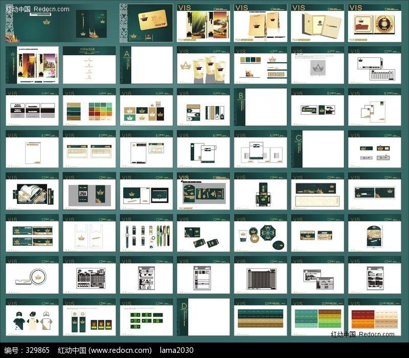 原创VI设计模板 VIS CI基础部分要素系统 视觉识别系统 vi模板-14款