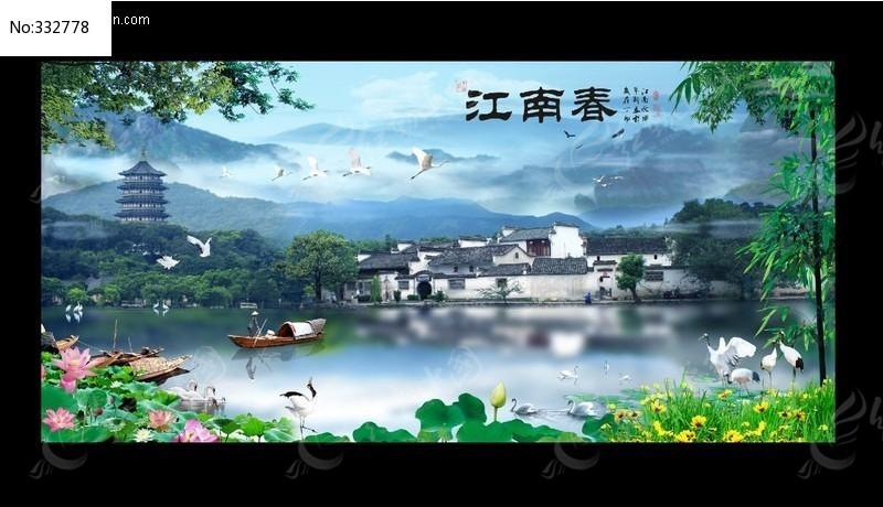 1358,缘份 - 春风化雨 - 诗人-春风化雨的博客
