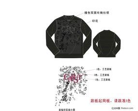 长袖T恤设计