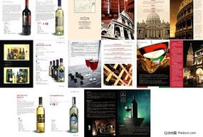 高档红酒画册