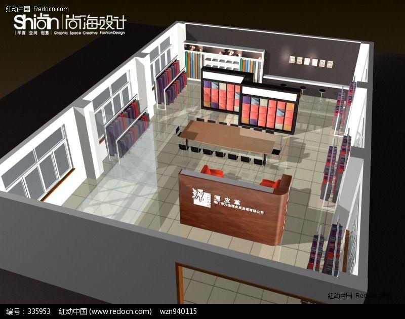 简约风格皮革布艺展厅150平方3D模型图片