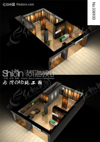 地板店v地板三维模型3ds配CADcad阵列取消图片