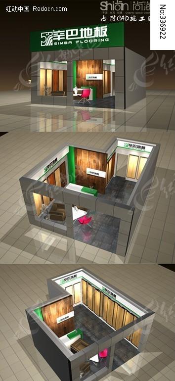 实体店v实体3ds地板3ds配CAD图2010cad模型图片