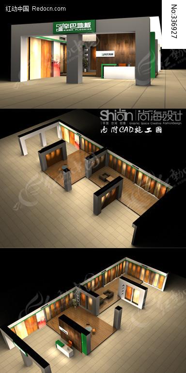 地板店v地板三维模型3ds配CAD(请渲染VR安装导入把怎么全站仪cad图片