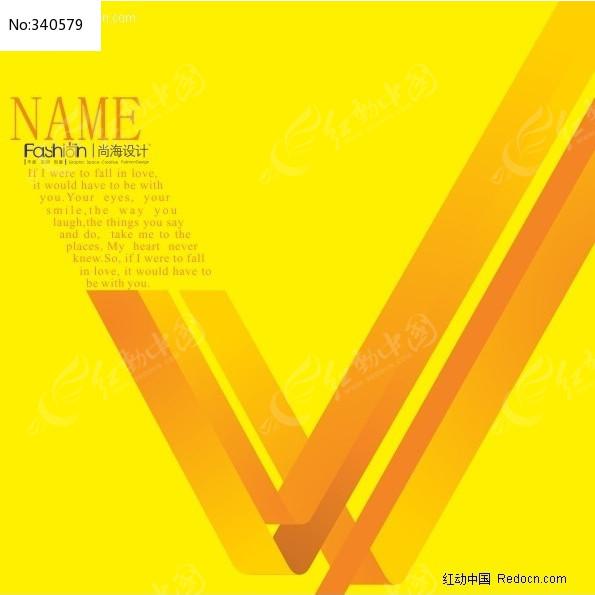 原创时尚字母V字体设计图片