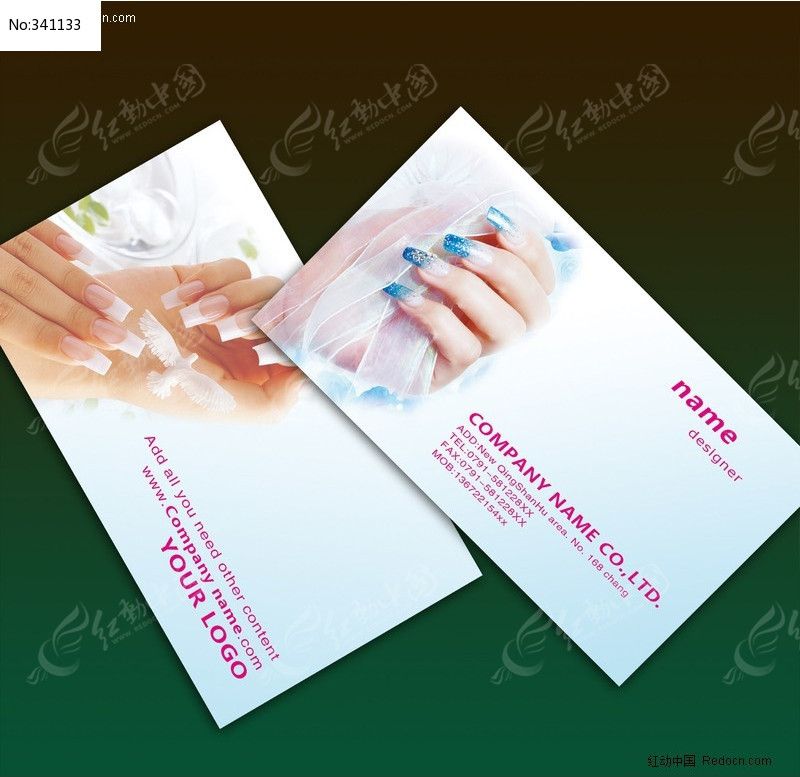 标签:美甲名片设计 美容名片PSD模板下载 美甲 美甲素材 美甲名片 图片
