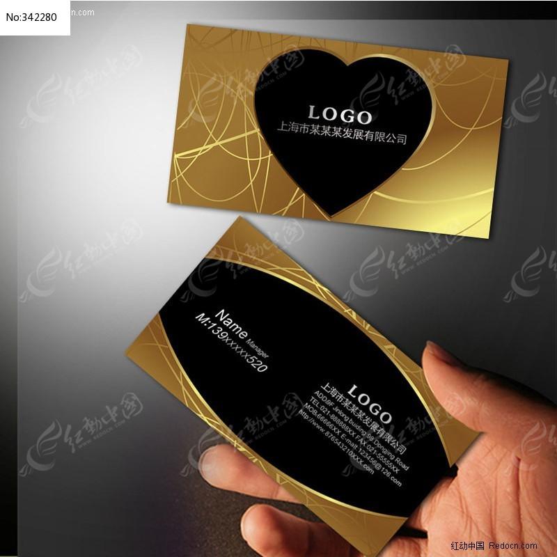 金色高档名片psd素材_名片设计/二维码名片图片素材