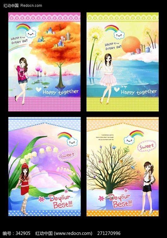 卡通笔记本封面设计_画册设计/书籍/菜谱图片素材