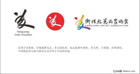 中国风美术家协会创意标志CDR