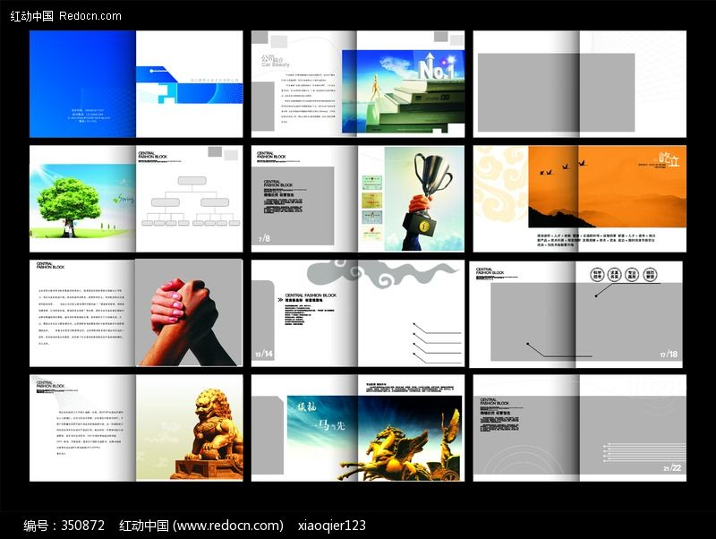 版式企业家具招聘图片素材画册藤编设计师设计图片