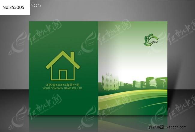 建筑装潢画册封面设计 房地产画册封面设计图片