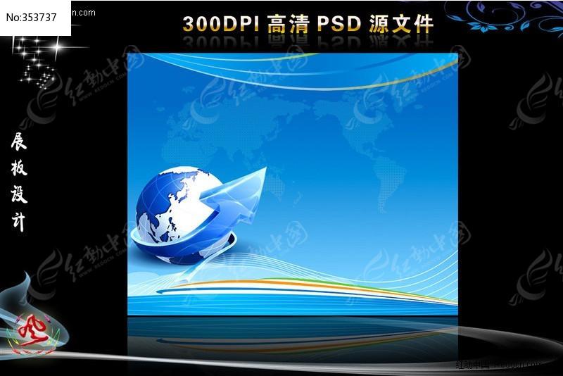 蓝色科技展板背景_企业/学校/党建展板图片素材