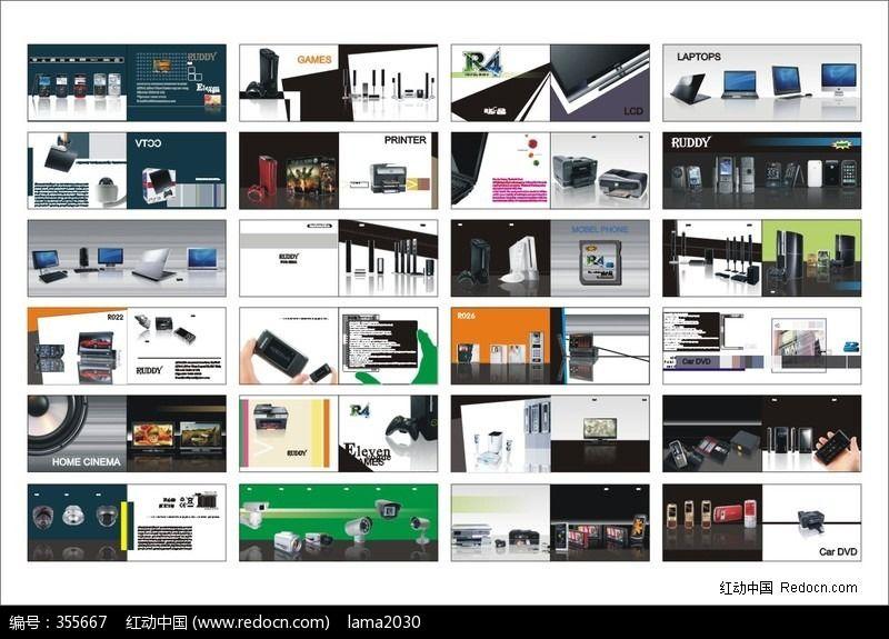 产品画册设计模板_