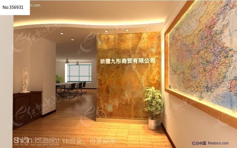 形象墙设计室内装修图