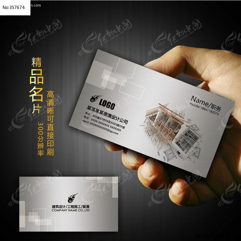 标签:名片 名片设计 名片模板 名片设计模板 卡片 创意名片 公司名片图片