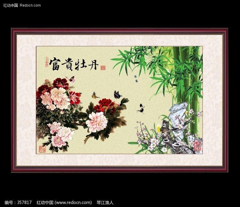 书房装饰 酒店装饰画 传统 艺术 艺术品 收藏 收藏品 蝴蝶 古典 古典中图片