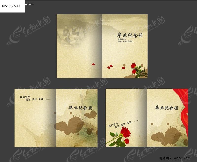标签:毕业纪念册模版 小学毕业纪念册