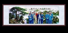 10大将军元帅伟人装饰画