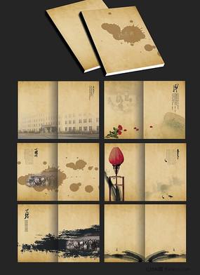 中国风经典纪念册设计CDR格式 CDR